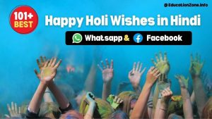 101+ Best Happy Holi Wishes in Hindi for Whatsapp & Facebook
